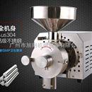 大米高粱不锈钢小型磨粉机