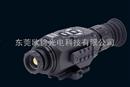 鹤山热瞄  ATN 1.25-5x 红外热成像瞄准镜